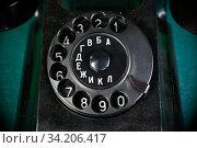 Диск старого телефона крупным планом. Стоковое фото, фотограф Валерий Александрович / Фотобанк Лори