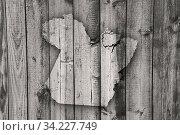 Karte von Para auf verwittertem Holz - Map of Para on weathered wood. Стоковое фото, фотограф Zoonar.com/lantapix / easy Fotostock / Фотобанк Лори
