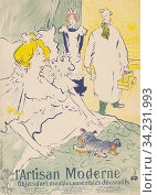L'artisan moderne. Advertising poster from 1894 by Henri de Toulouse-Lautrec. Henri de Toulouse-Lautrec, French artist, 1864-1901. Стоковое фото, фотограф Classic Vision / age Fotostock / Фотобанк Лори