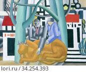 Animated Landscape, Paysage Anime 1er Etat, Fernand Leger, 1921, National Gallery of Art, Washington DC, USA, North America. Стоковое фото, фотограф Peter William Barritt / age Fotostock / Фотобанк Лори