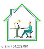 Arbeiten Sie von zu Hause aus. ? Illustration. Стоковое фото, фотограф Zoonar.com/scusi / easy Fotostock / Фотобанк Лори