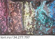 Chalk rainbow pattern over grunge concrete wall. Стоковое фото, фотограф EugeneSergeev / Фотобанк Лори