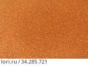 rusty metal surface background. Стоковое фото, фотограф Syda Productions / Фотобанк Лори