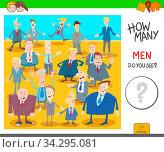 Купить «Cartoon Illustration of Educational Counting Activity Game for Children with Funny Men Characters», фото № 34295081, снято 5 августа 2020 г. (c) easy Fotostock / Фотобанк Лори