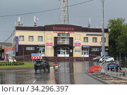 """Торговый центр """"Виктория"""" в Волоколамске. Редакционное фото, фотограф Дмитрий Неумоин / Фотобанк Лори"""