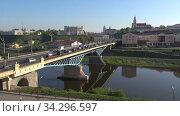 Вид на Старый мост апрельским утром. Гродно, Белоруссия (2019 год). Редакционное видео, видеограф Виктор Карасев / Фотобанк Лори
