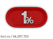 Button with one percent on white background. Isolated 3D illustration. Стоковая иллюстрация, иллюстратор Ильин Сергей / Фотобанк Лори