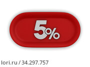 Button with five percent on white background. Isolated 3D illustration. Стоковая иллюстрация, иллюстратор Ильин Сергей / Фотобанк Лори