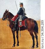 Bache Otto - a Sergant of the Danish Guard Hussars - Danish School - 19th and Early 20th Century. (2020 год). Редакционное фото, фотограф Artepics / age Fotostock / Фотобанк Лори