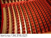 Купить «The empty parterre in the concert hall of Vienna State Opera auditorium.», фото № 34316021, снято 10 ноября 2015 г. (c) Ярослав Данильченко / Фотобанк Лори