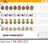 Cartoon Illustration of Completing the Pattern Educational Game for Children with Easter Holiday Characters. Стоковое фото, фотограф Zoonar.com/Igor Zakowski / easy Fotostock / Фотобанк Лори