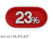 Button with twenty three percent on white background. Isolated 3D illustration. Стоковая иллюстрация, иллюстратор Ильин Сергей / Фотобанк Лори