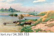 Bohmer Heinrich - Weite Flusslandschaft - German School - 19th and... Редакционное фото, фотограф Artepics / age Fotostock / Фотобанк Лори