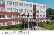 "July 27, 2020 RUSSIA, KAZAN - main building of technopolis ""Himgrad"" Редакционное видео, видеограф Константин Шишкин / Фотобанк Лори"