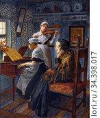 Firle Walther - an Old Song 2 - German School - 19th Century. Стоковое фото, фотограф Artepics / age Fotostock / Фотобанк Лори