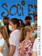 Queen Letizia of Spain, Crown Princess Leonor visit Naum Socio-educational... Редакционное фото, фотограф Manuel Cedron / age Fotostock / Фотобанк Лори