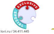 Exclusive, special, unique. The check mark in the form of a puzzle. Стоковая анимация, видеограф WalDeMarus / Фотобанк Лори