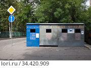Контейнеры для раздельного сбора мусора и вторсырья. Москва (2020 год). Стоковое фото, фотограф Victoria Demidova / Фотобанк Лори