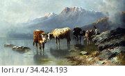 Mali Christian Friedrich - Cattle Watering in a Mountainous Landscape... Редакционное фото, фотограф Artepics / age Fotostock / Фотобанк Лори