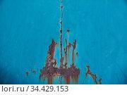 Altes blaues Metall mit viel Rost als Grunge Hintergrund Textur. Стоковое фото, фотограф Zoonar.com/Robert Kneschke / age Fotostock / Фотобанк Лори