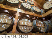 The Rum Factory in Porto da Cruz on the coast at east Madeira on ... Стоковое фото, фотограф Zoonar.com/URS FLUEELER / age Fotostock / Фотобанк Лори