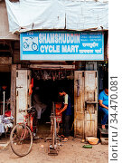 Mumbai, India - August 5 2017: A bike shop with mechanic in Colaba... Стоковое фото, фотограф Zoonar.com/Chris Putnam / age Fotostock / Фотобанк Лори