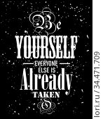 Inspirational quote. Be yourself everyone else is already taken. ... Стоковое фото, фотограф Zoonar.com/Ruslan Gilmanshin / age Fotostock / Фотобанк Лори