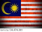 Weathered Flag Of Malaysia, fabric textured. Стоковое фото, фотограф Zoonar.com/Ruslan Gilmanshin / age Fotostock / Фотобанк Лори