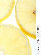 Makro of a fresh fruit. Стоковое фото, фотограф Zoonar.com/Sergejs Rahunoks / easy Fotostock / Фотобанк Лори