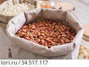 Photo of mix peanut. Стоковое фото, фотограф Яков Филимонов / Фотобанк Лори