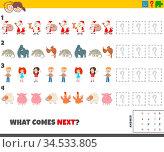 Cartoon Illustration of Completing the Pattern Educational Game for... Стоковое фото, фотограф Zoonar.com/Igor Zakowski / easy Fotostock / Фотобанк Лори
