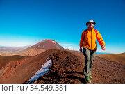 Unusual volcanic landscapes on Tongariro Crossing track, Tongariro... Стоковое фото, фотограф Zoonar.com/Galyna Andrushko / easy Fotostock / Фотобанк Лори