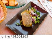 Appetizing leek pie. Стоковое фото, фотограф Яков Филимонов / Фотобанк Лори