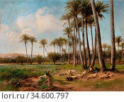 Bates David - an Oasis in the Desert - British School - 19th Century. Стоковое фото, фотограф Artepics / age Fotostock / Фотобанк Лори