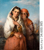 Baxter Charles - Gypsy Girls - British School - 19th Century. Стоковое фото, фотограф Artepics / age Fotostock / Фотобанк Лори