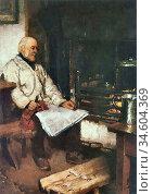 Bramley Frank - Winter - British School - 19th Century. Стоковое фото, фотограф Artepics / age Fotostock / Фотобанк Лори