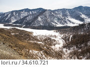 Panoramic view of Altay mountains. Стоковое фото, фотограф Юлия Белоусова / Фотобанк Лори