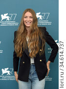 Cristina Chiriac attend the photocall of the Jaeger LeCoultre Glory... Редакционное фото, фотограф AGF/Maria Laura Antonelli / age Fotostock / Фотобанк Лори