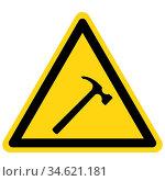 Hammer und Warnschild - Hammer and danger sign. Стоковое фото, фотограф Zoonar.com/Robert Biedermann / easy Fotostock / Фотобанк Лори