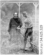 The peasant handed a letter, vintage engraved illustration. Jules... Стоковое фото, фотограф Zoonar.com/Patrick Guenette / easy Fotostock / Фотобанк Лори