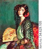 Apperley George Owen Wynne - Enriqueta - British School - 19th Century... Стоковое фото, фотограф Artepics / age Fotostock / Фотобанк Лори