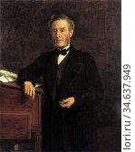 Collier John - Portrait of Anthony Ashley-Cooper 7th Earl of Shaftesbury... Стоковое фото, фотограф Artepics / age Fotostock / Фотобанк Лори