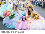 Women dressed in colorful clothes at the Festa da Flor or Spring ... Стоковое фото, фотограф Zoonar.com/URS FLUEELER / age Fotostock / Фотобанк Лори