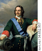 Delaroche Paul - Peter the Great of Russia 1 - French School - 19th... Стоковое фото, фотограф Artepics / age Fotostock / Фотобанк Лори