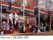 Nash Joseph - the Great Exhibition - Jersey Guernsey Malta and Ceylon... Редакционное фото, фотограф Artepics / age Fotostock / Фотобанк Лори