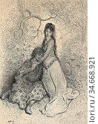 Doré Gustave - Roger Enlacé Par Bradamante - French School - 19th... Редакционное фото, фотограф Artepics / age Fotostock / Фотобанк Лори