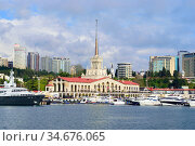 The building of the Sochi seaport (2015 год). Стоковое фото, фотограф Арестов Андрей Павлович / Фотобанк Лори