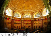WASHINGTON, DC USA- April 28, 2018: Panorama of the Library of Congress. Редакционное фото, фотограф Сергей Новиков / Фотобанк Лори