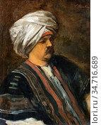 Herbo Leon - Portrait D 'homme Oriental - Belgian School - 19th Century... Редакционное фото, фотограф Artepics / age Fotostock / Фотобанк Лори