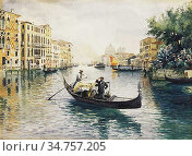 Koszkol Jeno - Venice Canale Grande - Hungarian School - 19th Century. Стоковое фото, фотограф Artepics / age Fotostock / Фотобанк Лори